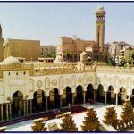Daftar Beasiswa Timur Tengah yang Bisa Dicoba