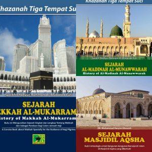 Ensiklopedia Khazanah Tiga Tempat Suci