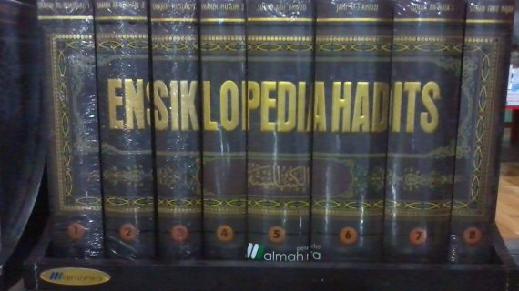 Ensiklopedia Hadits (Kutubus Sittah)