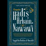 Kumpulan Hadits Arbain An Nawawi