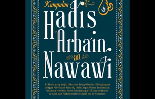 Kover Kumpulan Hadits Arbain An Nawawi