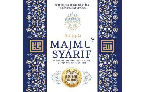 Majmu' Syarif