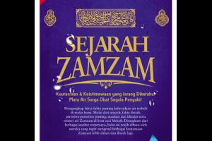 Sejarah Zam-zam