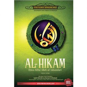 Terjemah Al Hikam